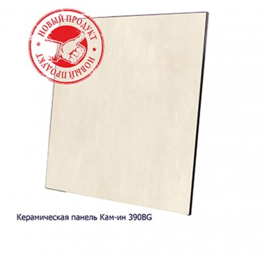 Керамический обогреватель Камин бежевый 390 Вт